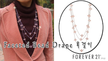 [FOREVER21] Faceted Bead Drape 목걸이, 포에버21