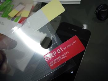 [퓨어메이트 : 고광택] 아이폰 4 액정 보호 필름 사용기 - 만족