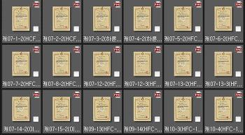 캐비넷형자동소화기기-형식승인서 PNG 파일