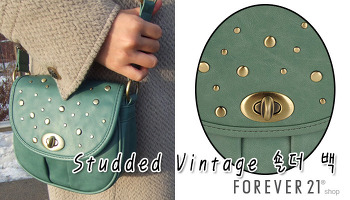 [FOREVER21] Studded Vintage 숄더 백, 포에버21