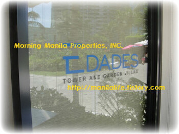 Manila Makati Condo For Sale Rockwell Edades Tower And Garden Villas 3BR Model Unit Photo