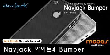 [무아스 베스트 리뷰어] Navjack 아이폰4 Bumper