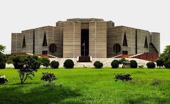 방글라데시 국회의사당, 20세기 최대의 건축 유산