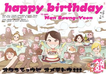 KARA 한승연 생일기념 일본팬 일러스트 작품