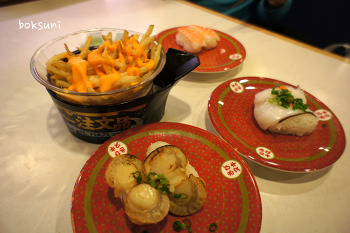 오키나와 여행 둘째날 (7) - 맛있는 초밥 하마즈시