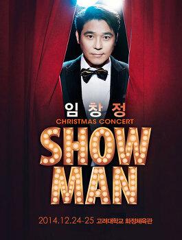 2014 12 24 ~ 2014 12 25 임창정 콘서트 SHOW MAN