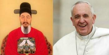 충무공과 교황, 대한민국은 진정 그들을 사랑했는가