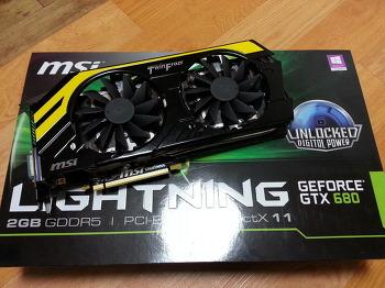 MSI GeForce GTX680 N680GTX Lightning. 영감이 미쳤어요.