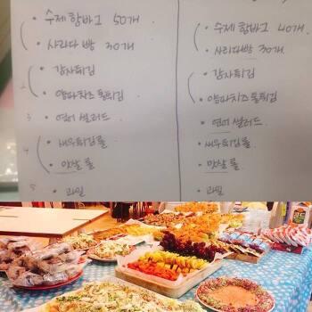 동작FM 송년모임 케이터링 메모