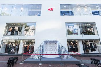 H&M STUDIO A/W 2015 컬렉션 론칭 파티!