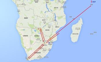 아프리카 여행 프롤로그 [남아공,짐바브웨,보츠와나,세이셀]
