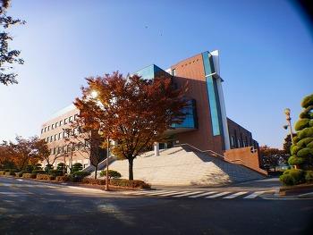 남서울대 중국학과 자매결연학교