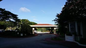 괌으로 가족여행