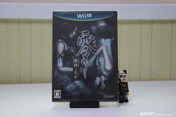 Wii U 령제로 누레가라스의 무녀 밀봉