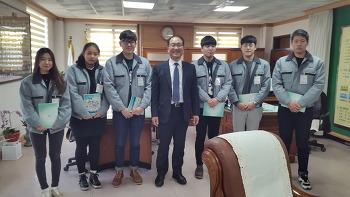 부산지방국토관리청'차세대 건설리더 겨울학교'마무리