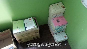 굿네이버스 부산경남동아리에 230권의 책을 기증했습니다.