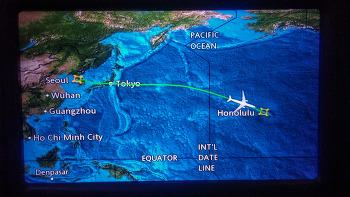 하와이 자유 여행 1일차