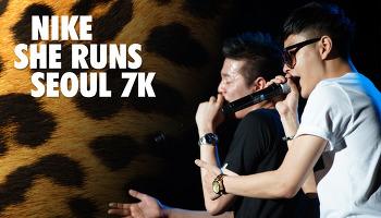그녀들의 본능적인 질주! SHE RUNS SEOUL 7K 2013 Part.2
