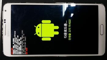 [스마트폰 사진복구]스마트폰 갤럭시 노트3 사진 데이터 복구 성공 / 용인, 수원 데이터복구센터