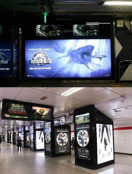 연극&영화홍보를 위한 지하철광고 비용