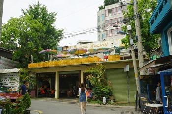 홍대 / 합정 맛집 : 봉주르하와이 (Bonjour Hwawii)