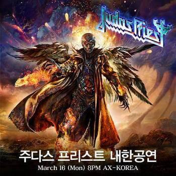 [공연 후기] '메탈 갓'의 마지막 한국 강림 '주다스 프리스트' 내한 공연