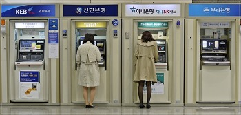 1금융권과 2금융권은행 사이트 바로가기