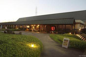 일본 - 오사카 교토 여행 : 오사카 온천 '스파 스미노에'