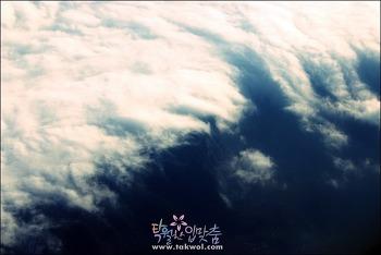 01 운남 예쁜 하늘여행 쿤밍-다리