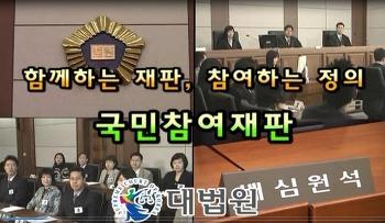 임병장 국민참여재판 신청으로 생각나는 명화 12인의 성난 배심원들(예고편영상)
