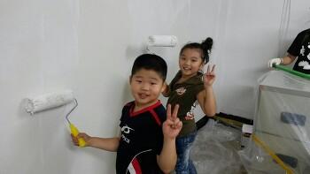 문화공간을 위한 페인트 칠하기!