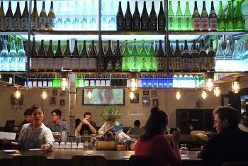 Raisu : 눈으로 먼저 먹는 일본식 bento box