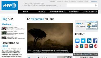 [르 디플로를 읽고] 급변하는 21c 언론 환경, 통신사들은 살아남을 수 있을까?