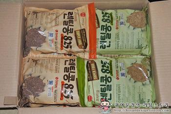 [농심 오테몰]오테이스트 캐나다산 프리미엄 렌틸콩825, 렌틸콩요리법