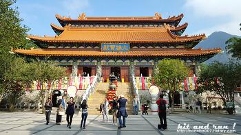 2016 홍콩 - 빅부다(Big Buddha)와 포린사원