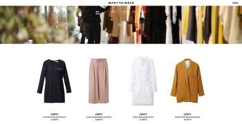 신개념 패션 렌털 서비스 오픈!