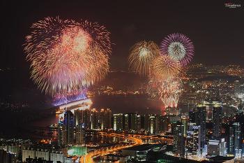 2013 부산 불꽃 축제