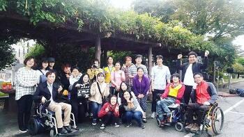 [미디어교육] 2016 한울타리장애인자립생활센터 영화 제작 교육