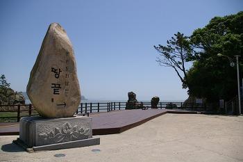 남도여행 #12 - 4일. 해남 땅끝