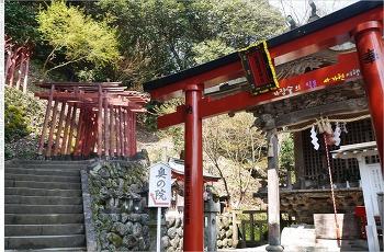 일본 사가현여행 #24 - 유토구이나리 신사에서 ①