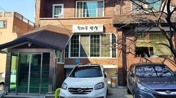 < 송파구 맛집 > 툇마루밥상.