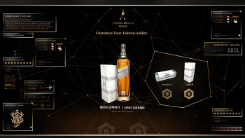 Johnnie Walker Seoul House