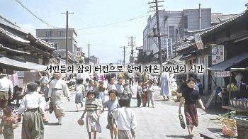 [영상 제작] 부산 초량전통시장 홍보영상