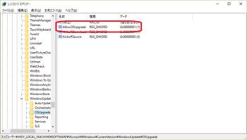 [Windows 10] 윈도우즈 10 수동 업데이트 & 설치 후 와이파이 이슈 등등