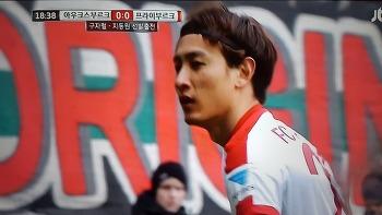 한국축구 위기 마케팅이 답이다.