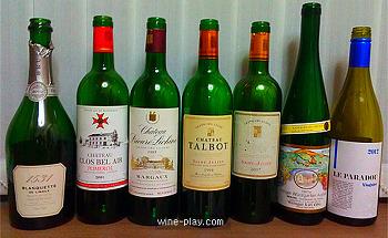 대전 와인&커피 Clef du Vin #1