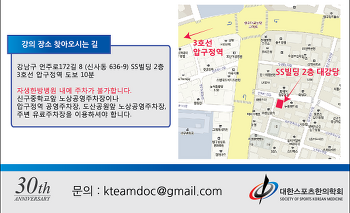 7월 14일부터 압구정 자생병원 대강당에서 강의가 재개됩니다.