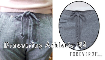 [FOREVER21] 포에버21 Drawstring Athletic 팬츠