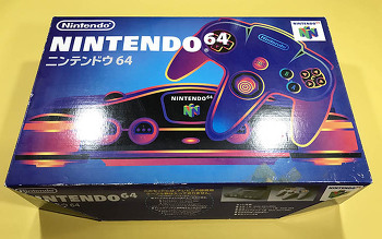 [N64] 닌텐도 64 (Nintendo 64)