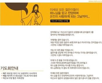 봉사회 소개